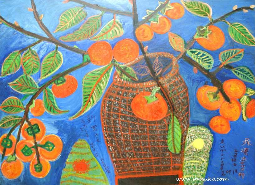 永源寺の柿