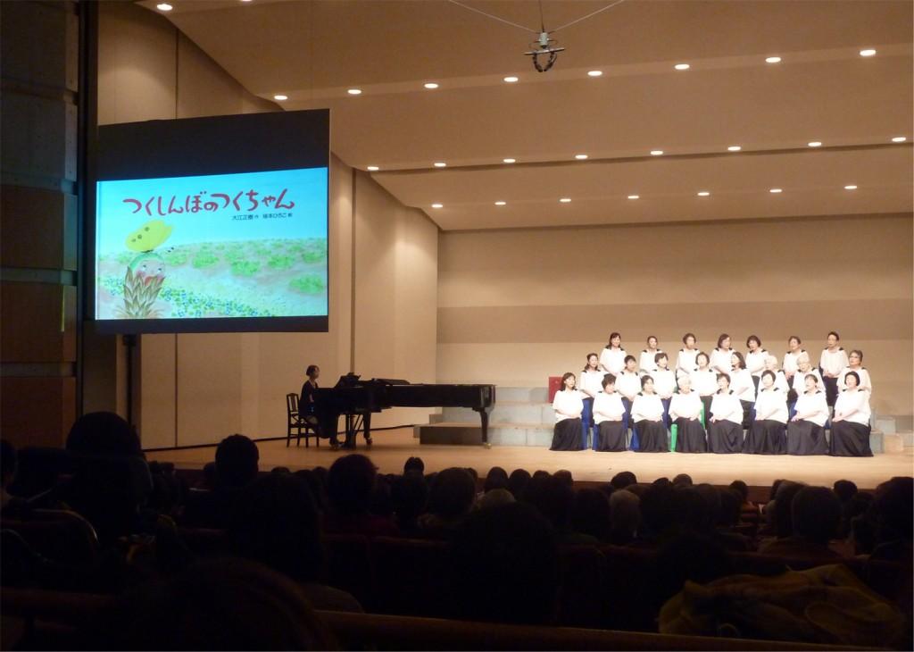 むぎ笛コンサート2019