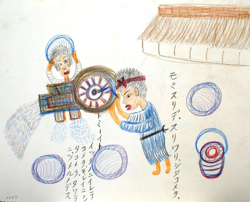 shisuko tomoto